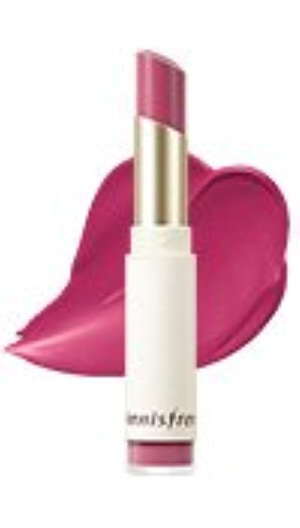 最愛のヒューム着服Innisfree Real Fit Velvet Lipstick 3.5g #10 イニスフリー リアルフィットベルベットリップスティック 3.5g #10 [2017 new] [並行輸入品]