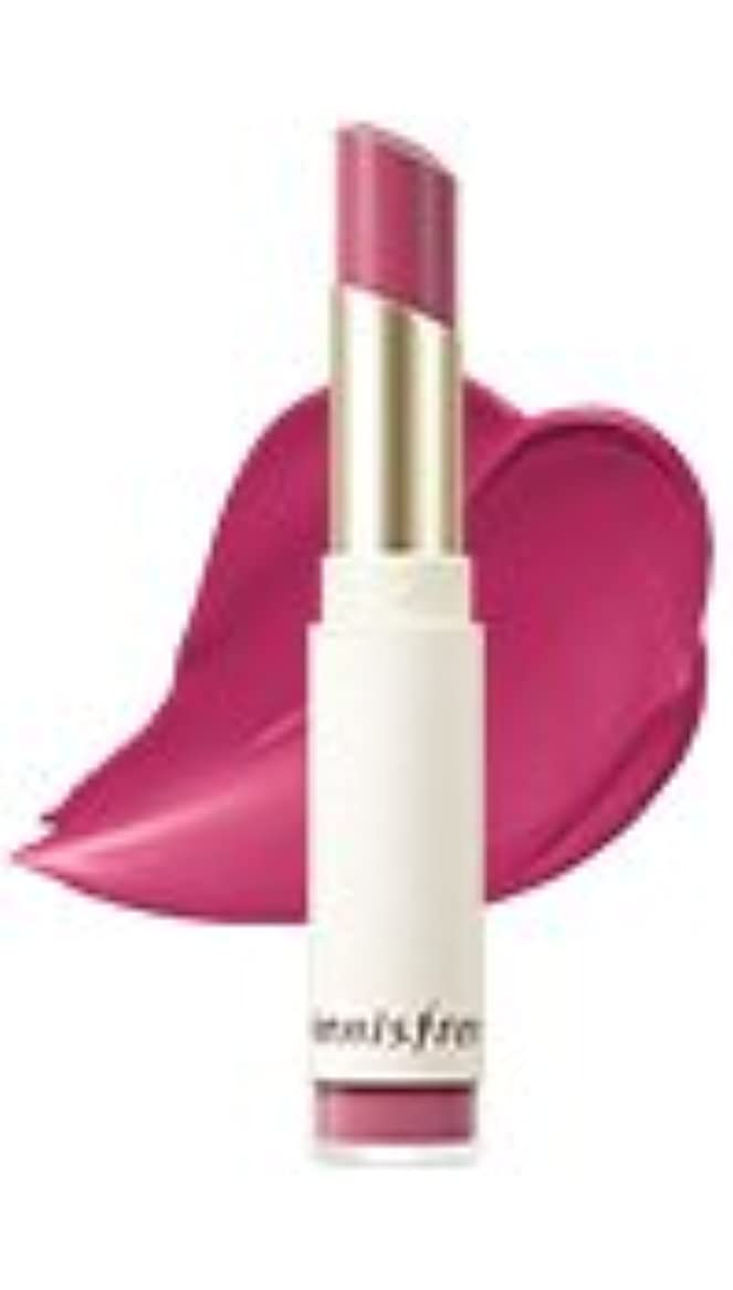 月面誘う吐き出すInnisfree Real Fit Velvet Lipstick 3.5g #10 イニスフリー リアルフィットベルベットリップスティック 3.5g #10 [2017 new] [並行輸入品]