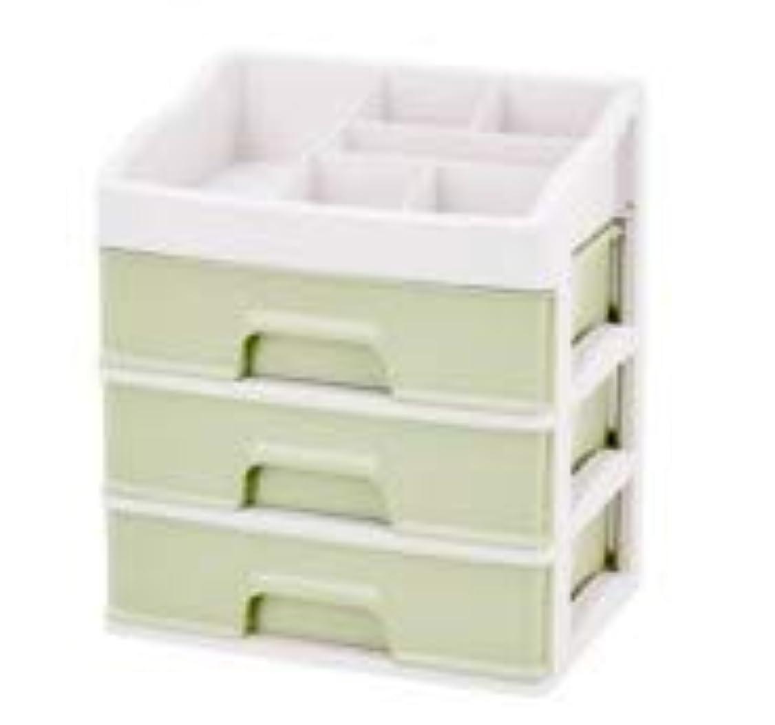 約束するパシフィック取り出す化粧品収納ボックス引き出しデスクトップ収納ラック化粧台化粧品ケーススキンケア製品 (Size : L)