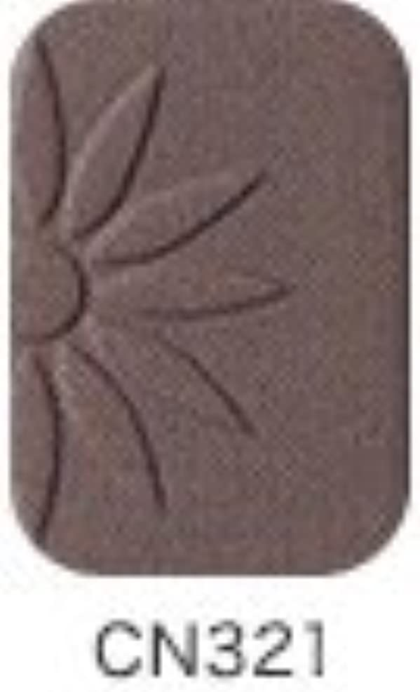 値下げ民主主義悲しいアルソア(ARSOA)リベストシェードオン リフィル (CN321(カカオブラウン)) [並行輸入品]
