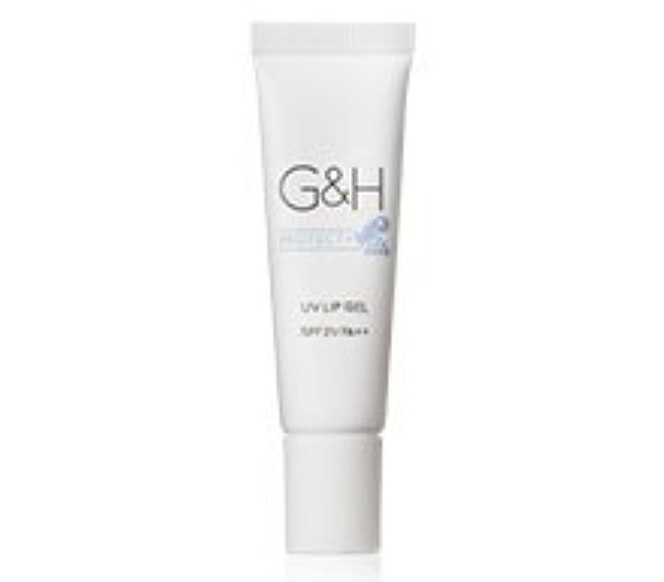 フェミニン染色ギャラリーアムウェイ G&H プロテクト+ UVリップジェル