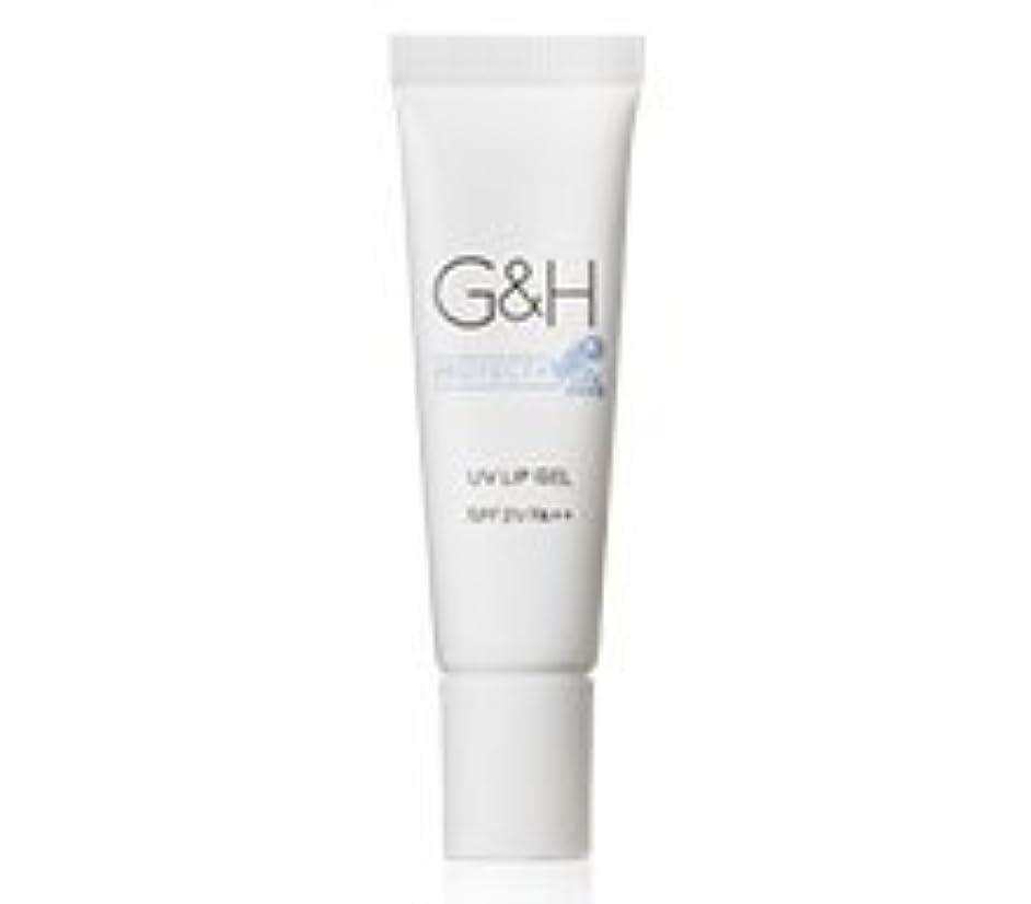 鍔ソース申込みアムウェイ G&H プロテクト+ UVリップジェル