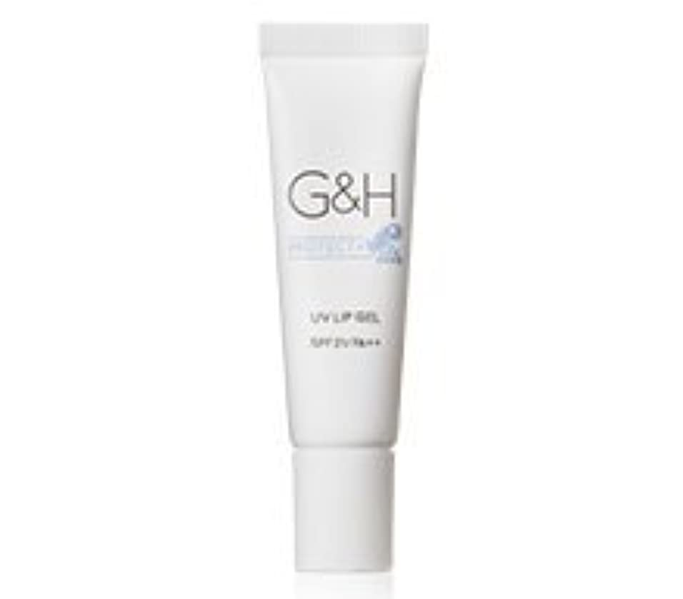 センチメンタル増強するマキシムアムウェイ G&H プロテクト+ UVリップジェル