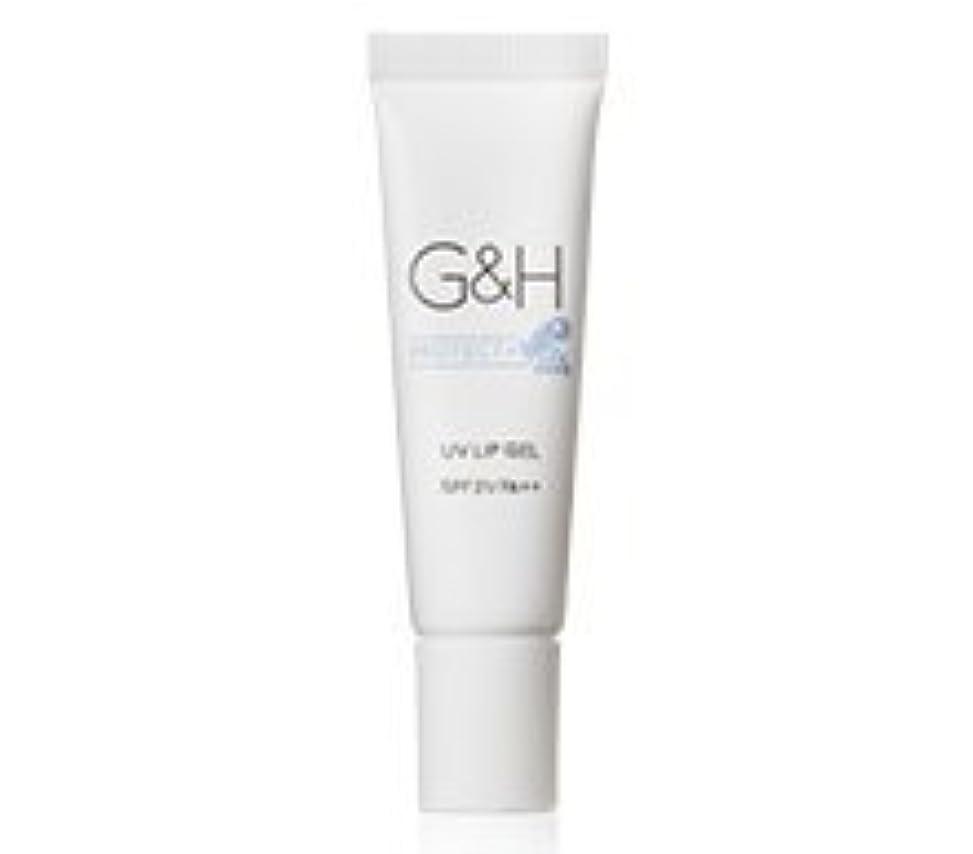 個性エキゾチックヘッドレスアムウェイ G&H プロテクト+ UVリップジェル