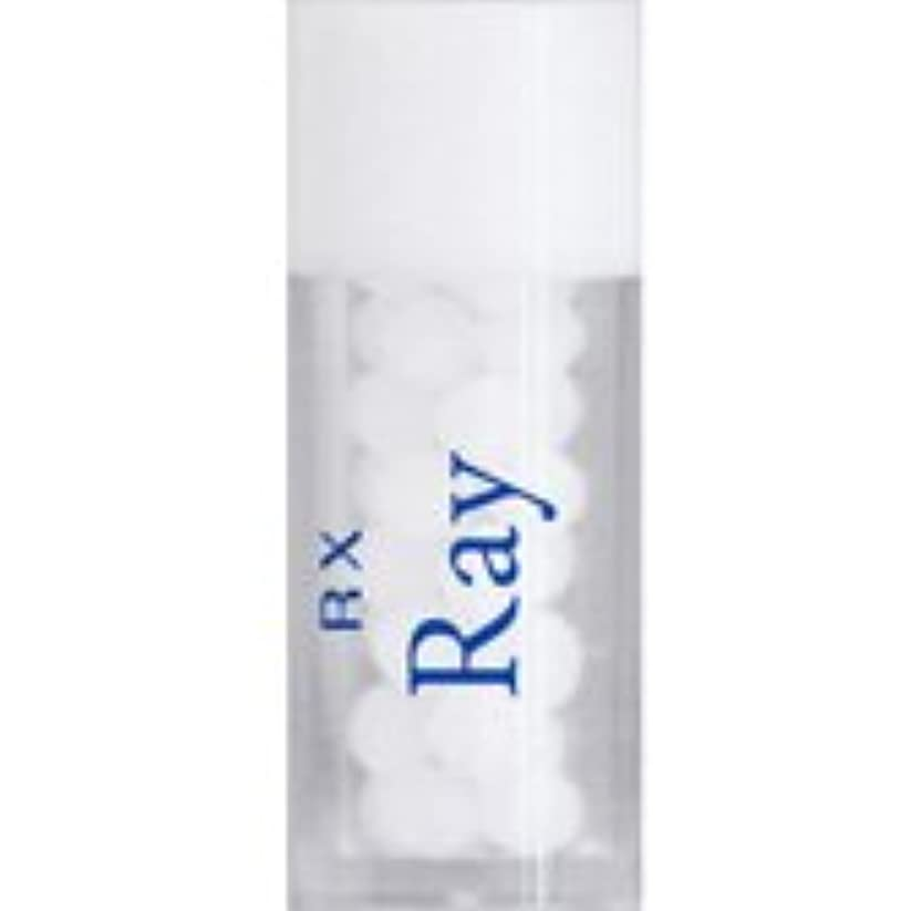 疑い今高揚したRX レメディー 単品 (RX Ray)