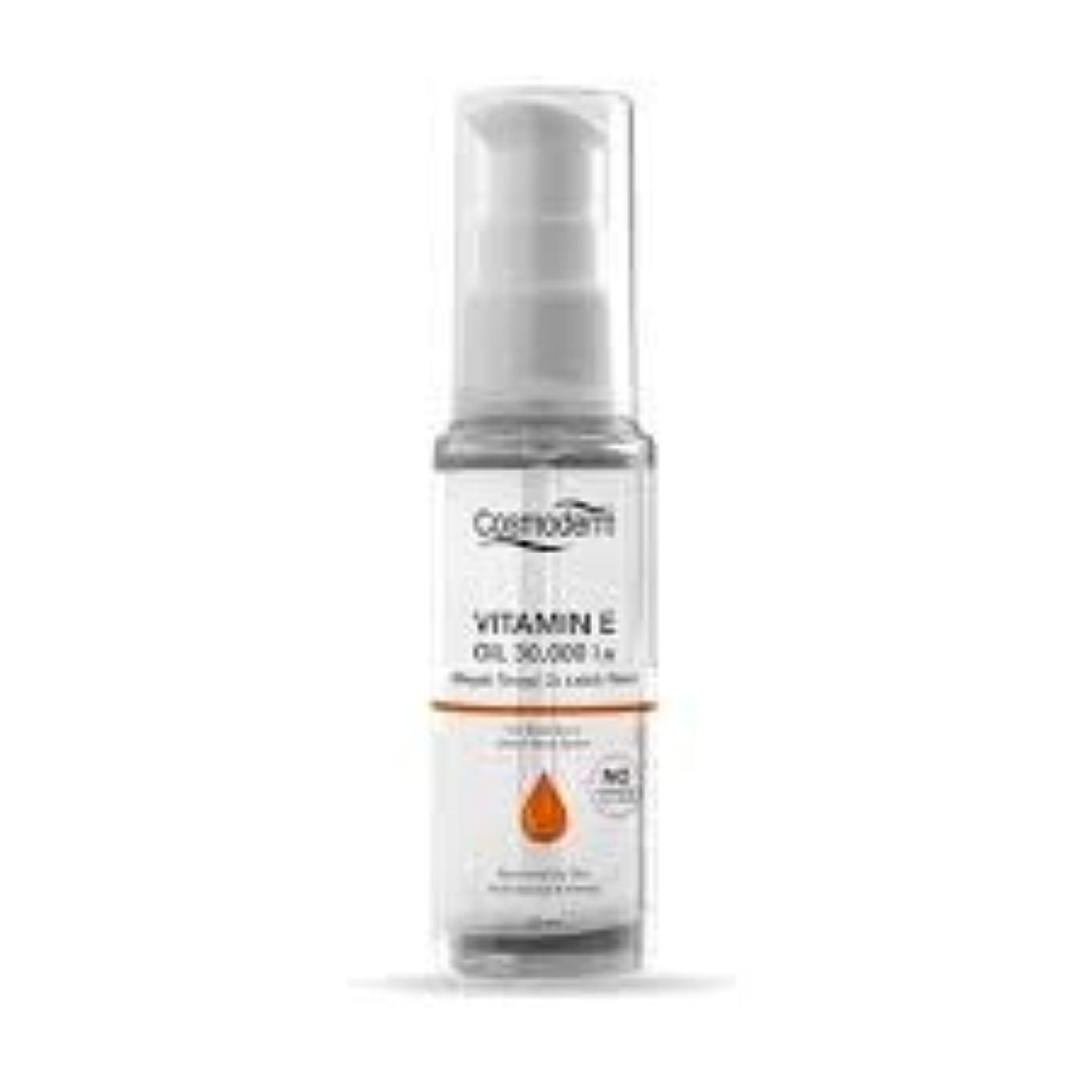 アセジャーナル陰謀COSMODERM ビタミンEオイル30,000iu 30ml - 顔や体のストレッチマーク、手術痕または事故による傷の見えにくさを軽減