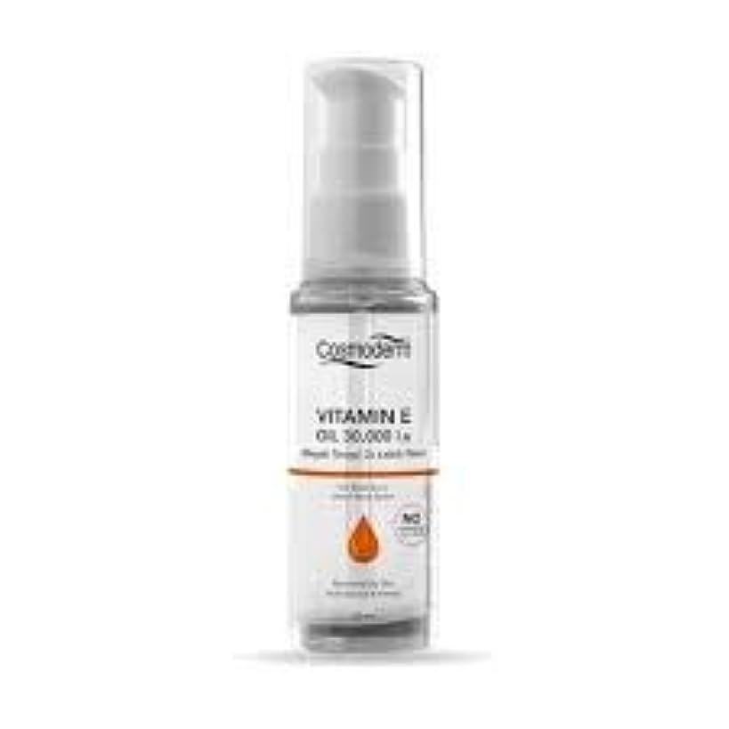 スノーケルメディカル非アクティブCOSMODERM ビタミンEオイル30,000iu 30ml - 顔や体のストレッチマーク、手術痕または事故による傷の見えにくさを軽減