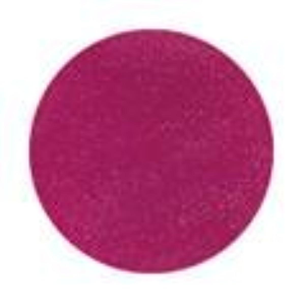 避ける公平肥沃なJessica ジェレレーション カラー 15ml  236 レッドバインズ