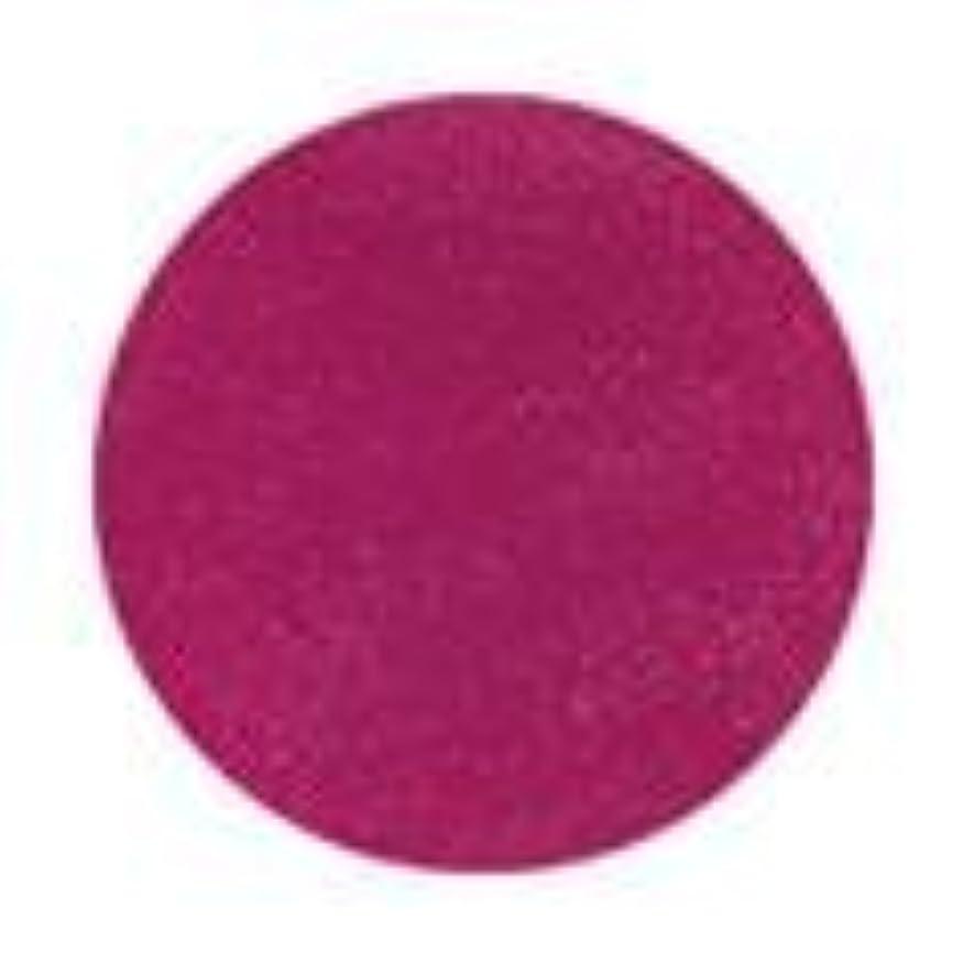 床を掃除する切手チキンJessica ジェレレーション カラー 15ml  236 レッドバインズ