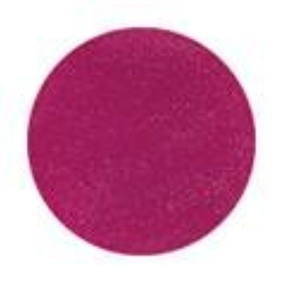 接触蒸留する呼吸Jessica ジェレレーション カラー 15ml  236 レッドバインズ