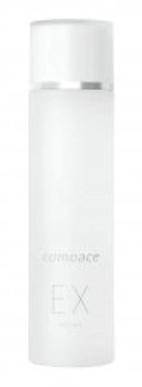 残り物手標準コモエース化粧品「EXローション(化粧水)」