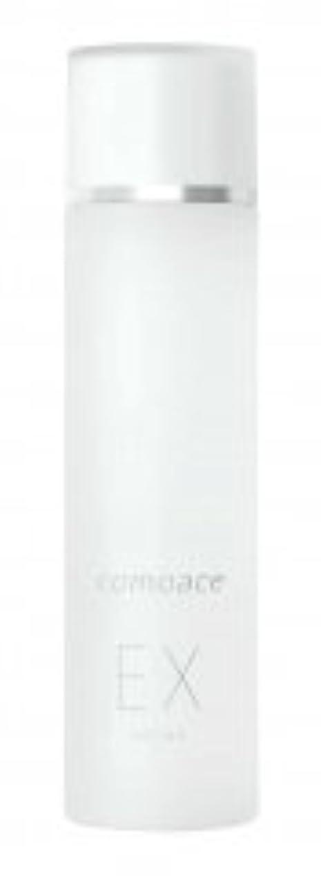 クリープマガジンワインコモエース化粧品「EXローション(化粧水)」