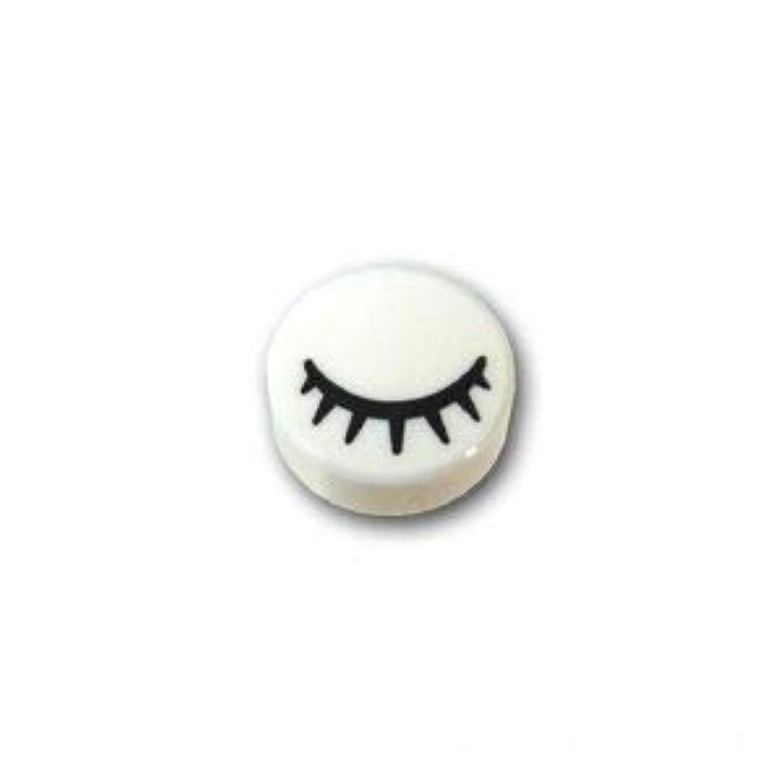 レゴブロック ばら売りパーツ タイル 1 x 1 フラットラウンド ブラックアイパターン 閉じた眼 :[White / ホワイト] [並行輸入品]