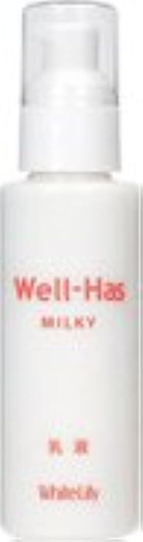 堤防怖い音節ホワイトリリー Well-Has ミルキー 100mL