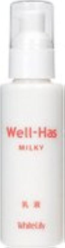大宇宙蓄積する期待ホワイトリリー Well-Has ミルキー 100mL