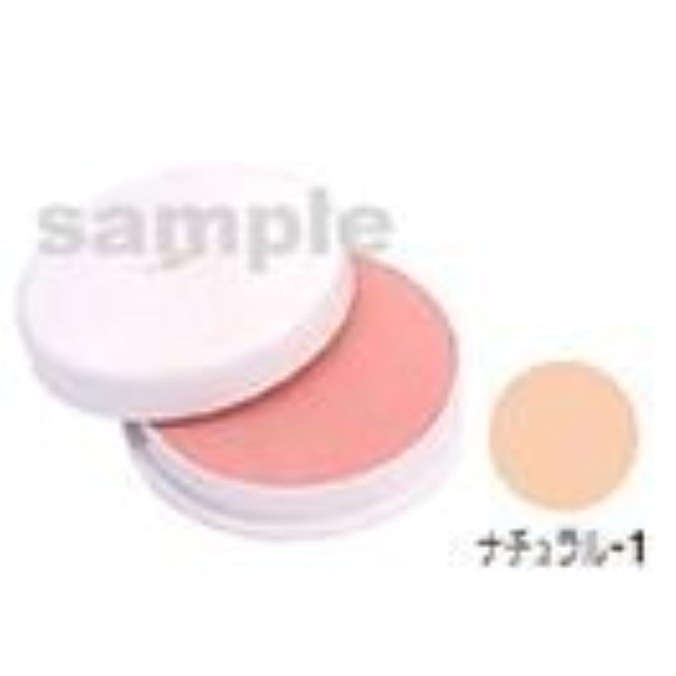 見習い爵モバイル三善 フェースケーキ ナチュラル-1