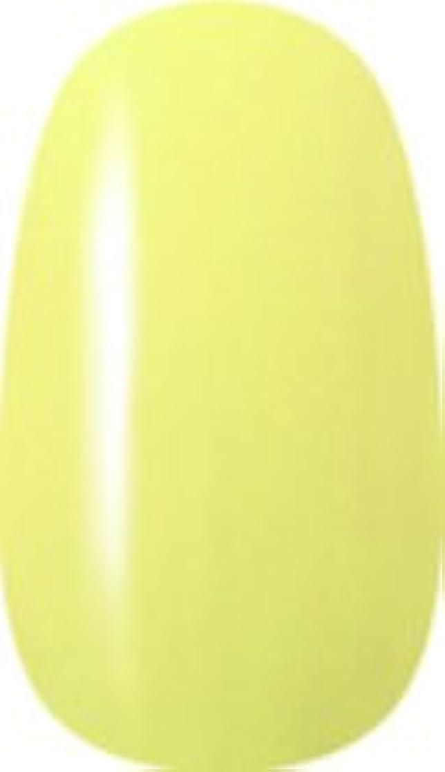 掃除祖先ピービッシュラク カラージェル(69-アイスイエロー)8g 今話題のラクジェル 素早く仕上カラージェル 抜群の発色とツヤ 国産ポリッシュタイプ オールインワン ワンステップジェルネイル RAKU COLOR GEL #69