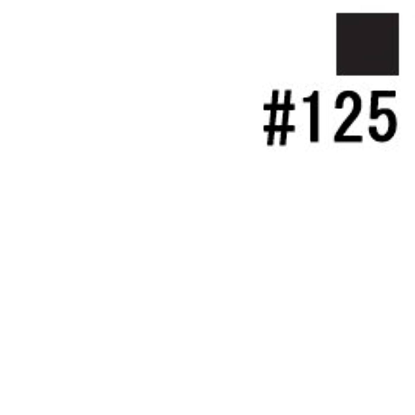 それぞれペニーたとえ【レブロン】パヒューマリー センティド ネイルエナメル #125 11.7ml [並行輸入品]