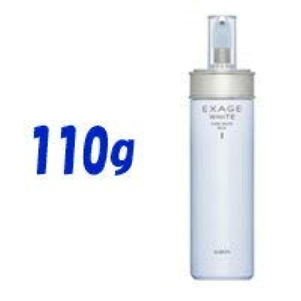 フロント同意印象アルビオン エクサージュ ホワイトピュアホワイトミルク(1) 110g