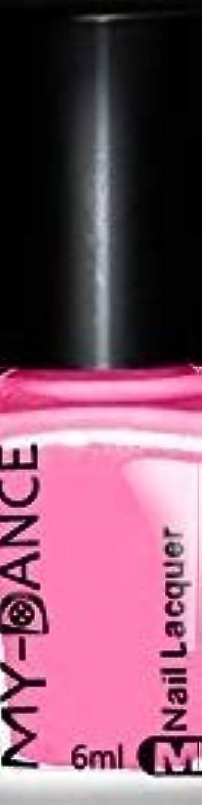 リビジョン靄コンペスタンプネイルポリッシュ/ネイルポリッシュ 2way用 カラフルマニキュア カラーネイル 4色セット 日系 ダイヤモンド トップコート ネイルポリッシュ ネイル用品 7ml