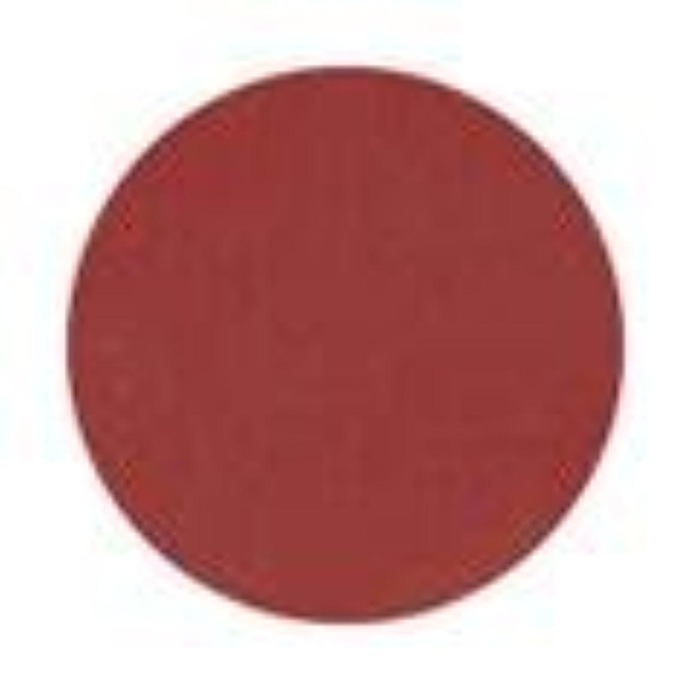 マンモスジャングル租界Jessica ジェレレーション カラー 15ml  954 ダスティーローズ