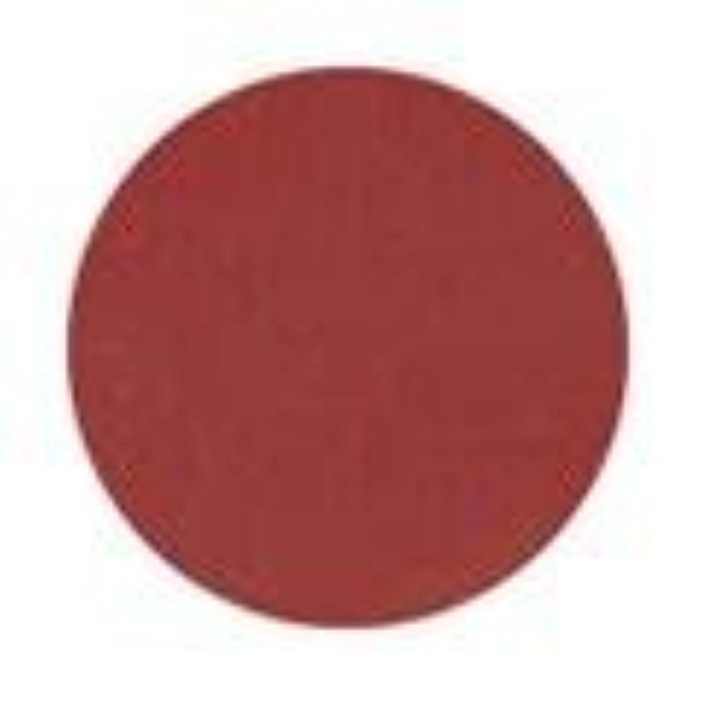 強化する堂々たるかごJessica ジェレレーション カラー 15ml  954 ダスティーローズ