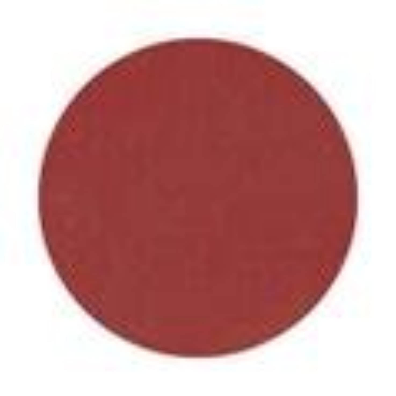 教育者バランスのとれたペックJessica ジェレレーション カラー 15ml  954 ダスティーローズ