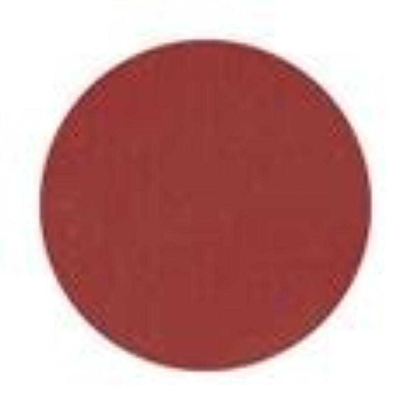 望む不運上げるJessica ジェレレーション カラー 15ml  954 ダスティーローズ