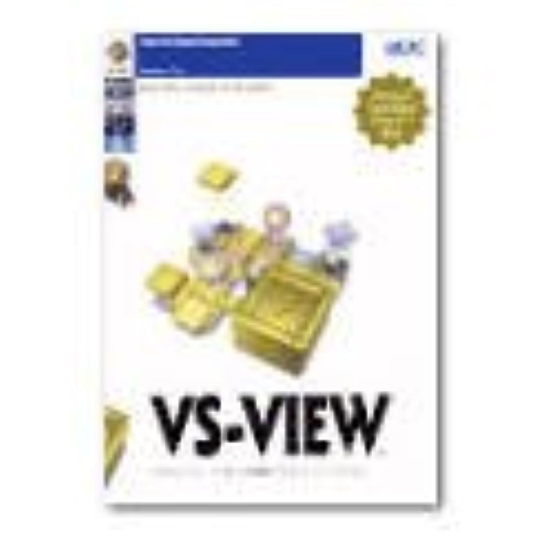 織機教育学ブルゴーニュPowerToolsシリーズ VS-View 7.0J