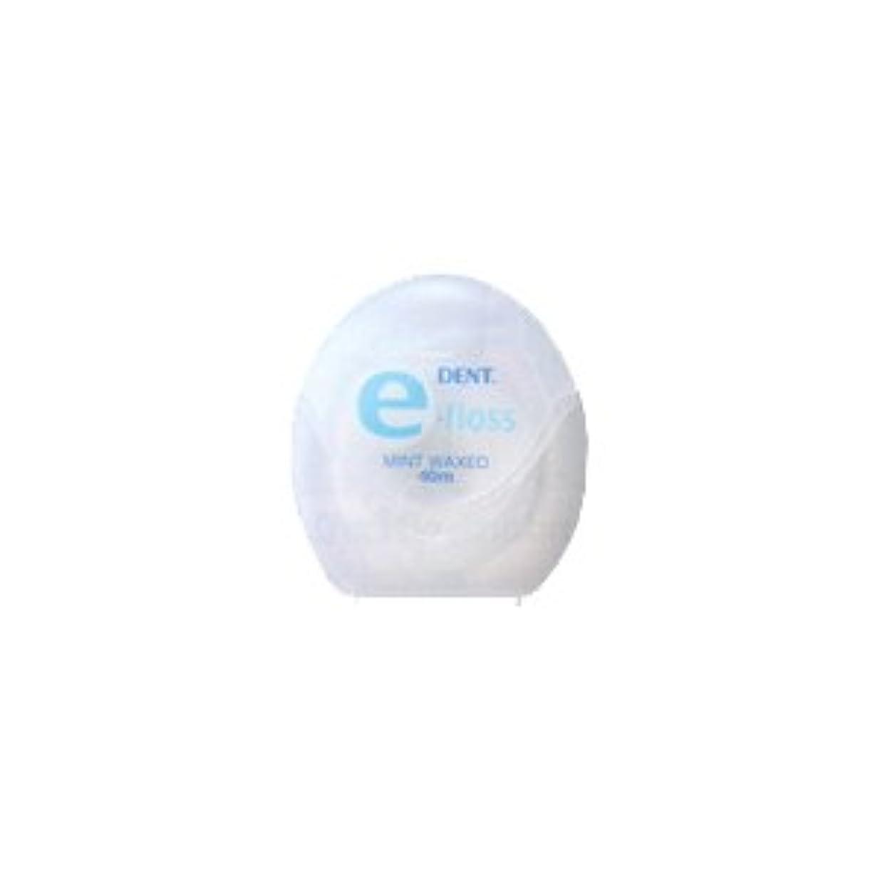 エトナ山おもてなし代表してライオン DENT.e-floss デントイーフロス 1個 (ホワイト)