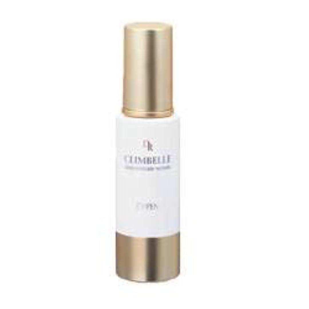 変形する研磨剤息を切らしてオッペン DR クライムベルコンセントレートセラム(30ml)