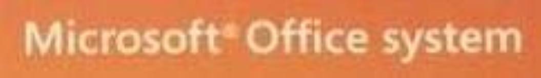 並外れて文言ギャラントリーMicrosoft Office System プレリリース キット 2003