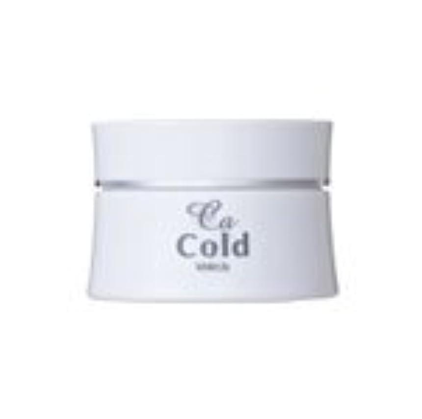 セミナー凍る時間ホワイトリリー CAコールド 80g マッサージクリーム