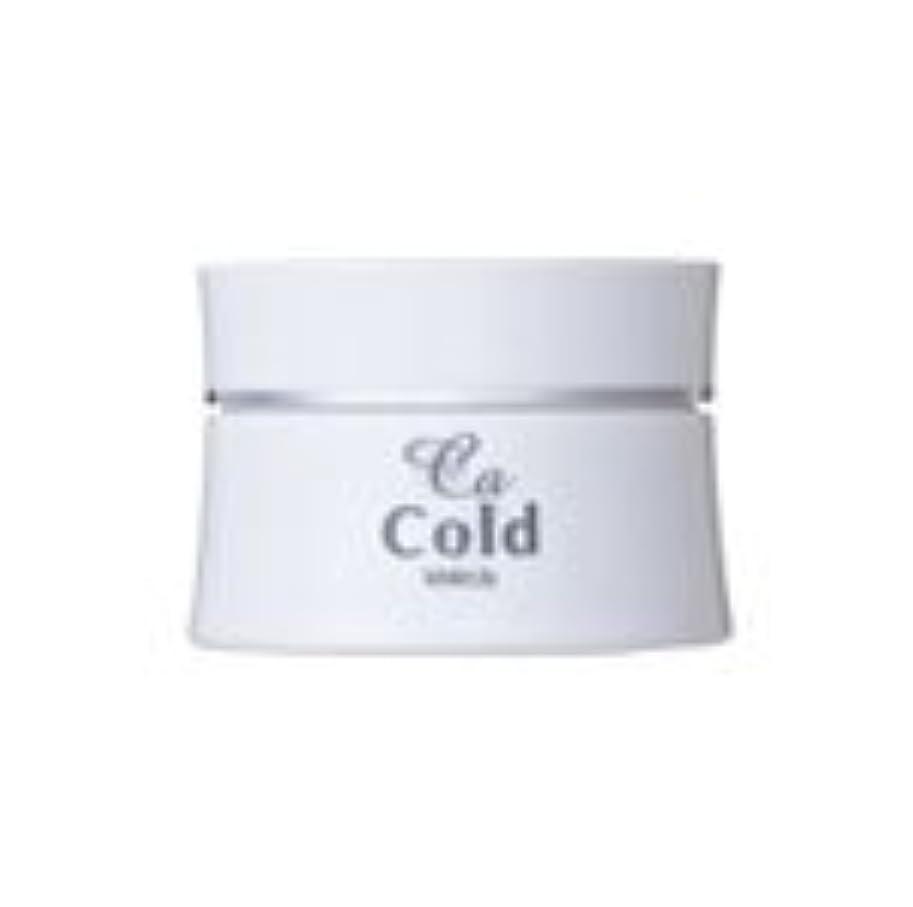 処方内側バインドホワイトリリー CAコールド 80g マッサージクリーム