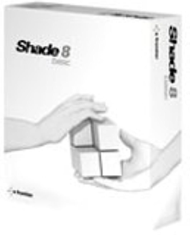 ボウル拡声器怒るShade 8 basic for Windows アカデミック版