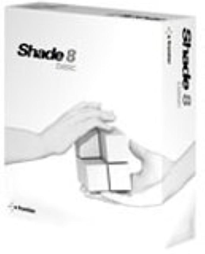 可塑性助言するパテShade 8 basic for Windows アカデミック版