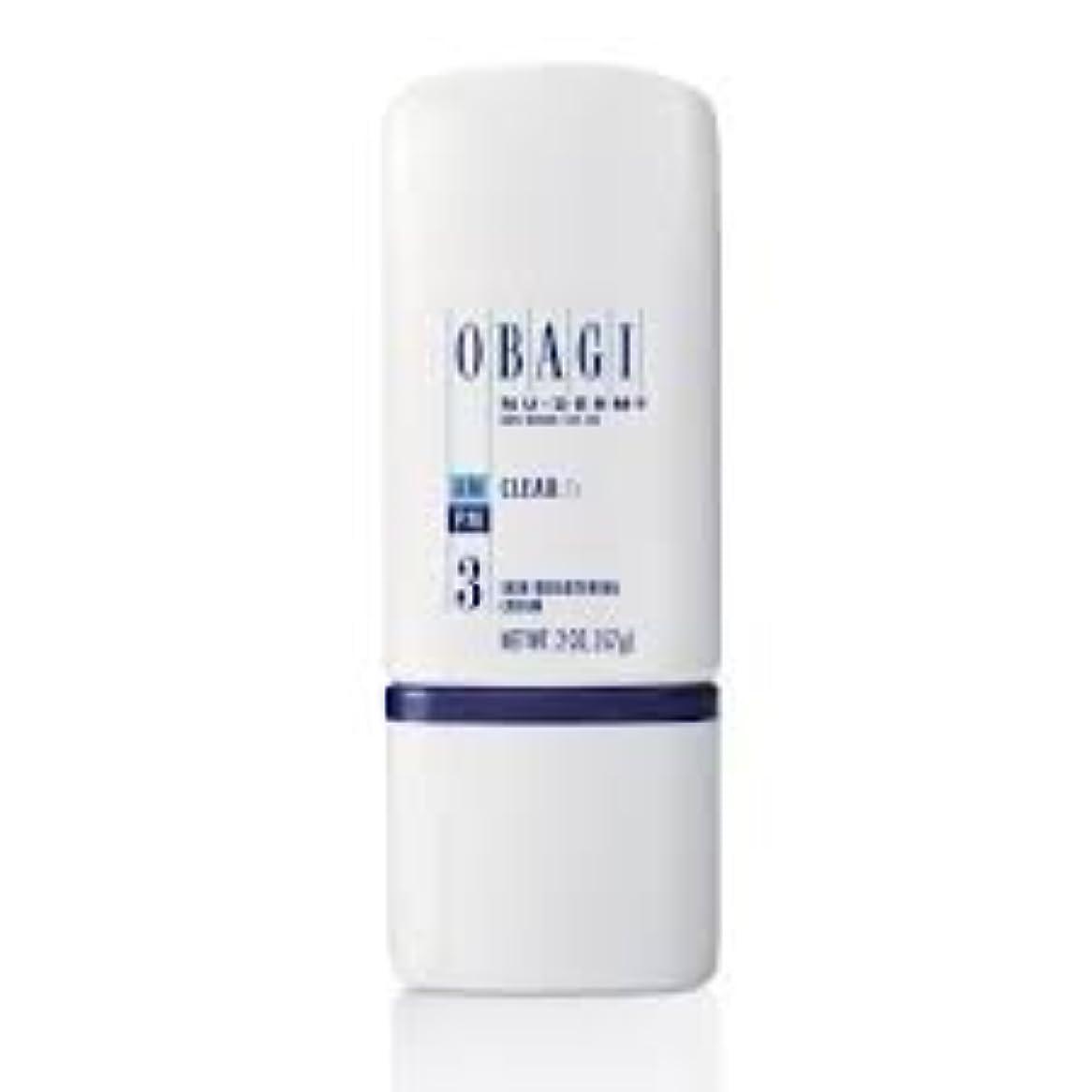 滑りやすいチャンピオン可動式Obagi Nu Derm Clear Fx Skin Brightening Cream 2 oz/57.gオバジクリーム [並行輸入品]