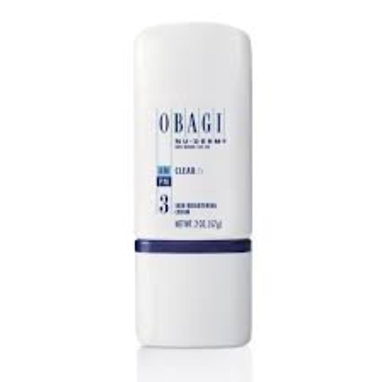 パトワ証言偽装するObagi Nu Derm Clear Fx Skin Brightening Cream 2 oz/57.gオバジクリーム [並行輸入品]