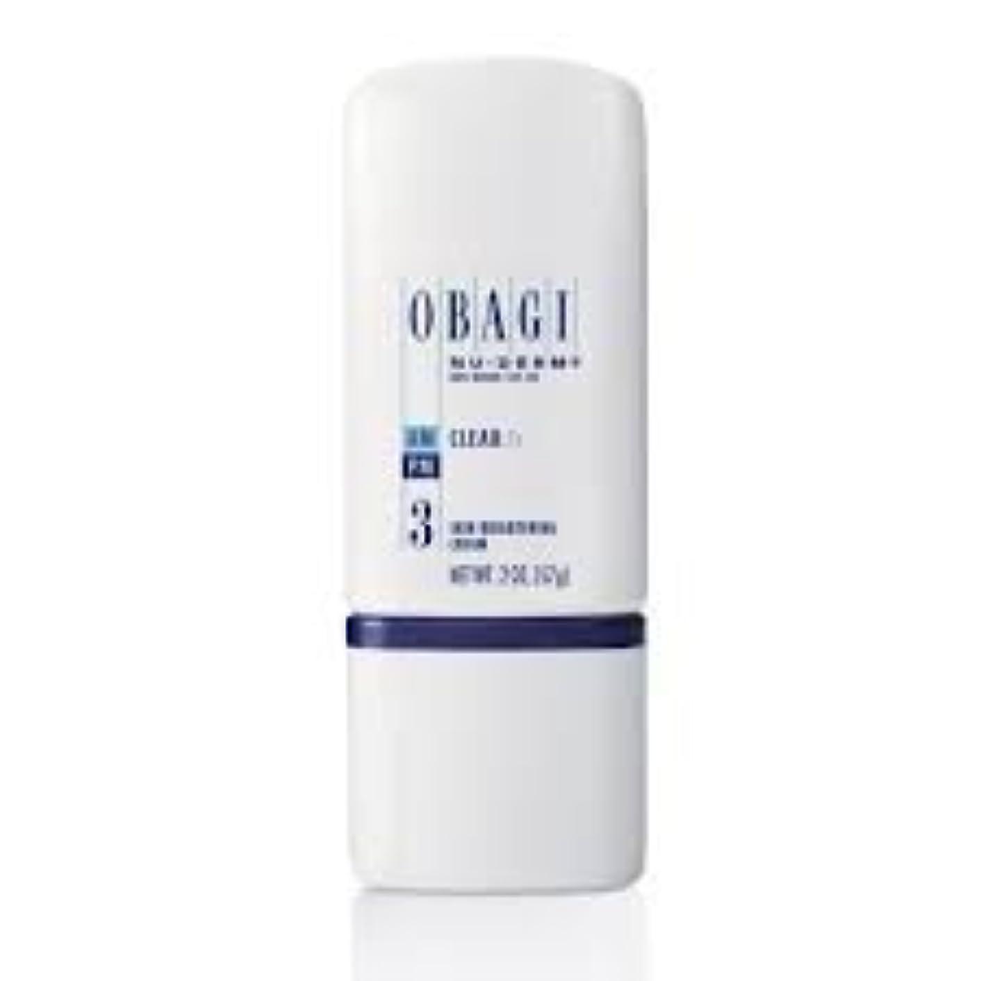 摂動命令的Obagi Nu Derm Clear Fx Skin Brightening Cream 2 oz/57.gオバジクリーム [並行輸入品]