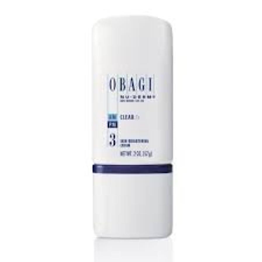 スキッパー窒息させる形式Obagi Nu Derm Clear Fx Skin Brightening Cream 2 oz/57.gオバジクリーム [並行輸入品]