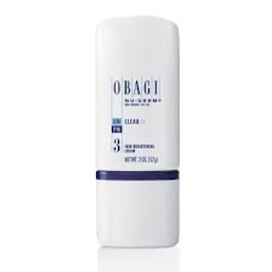 アジアテレビを見る重さObagi Nu Derm Clear Fx Skin Brightening Cream 2 oz/57.gオバジクリーム [並行輸入品]