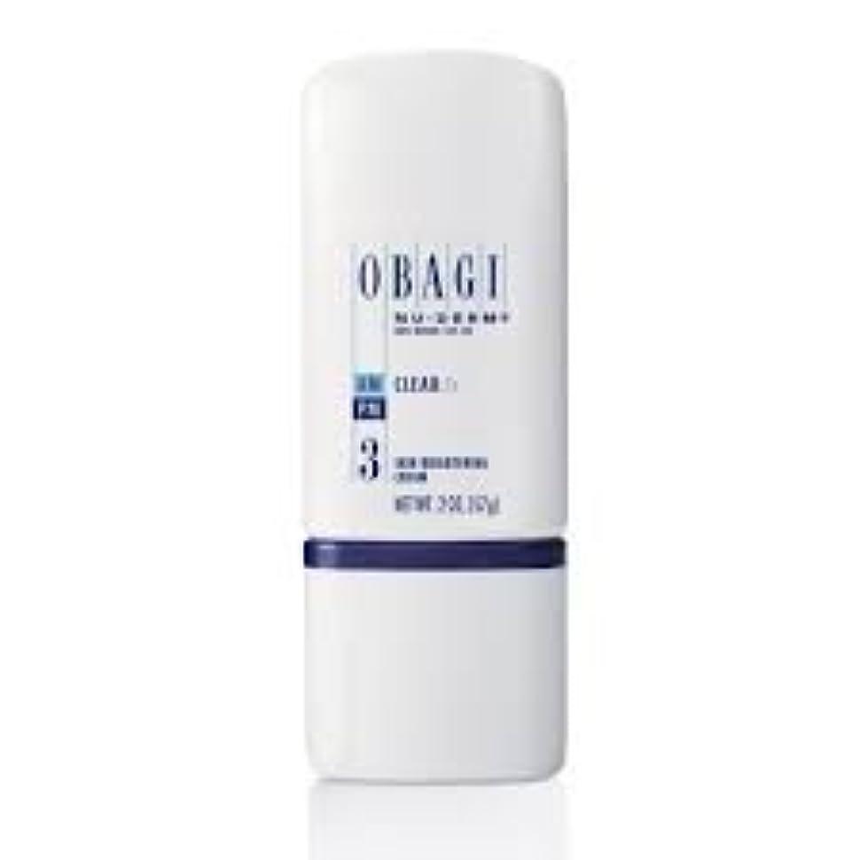する主人バレルObagi Nu Derm Clear Fx Skin Brightening Cream 2 oz/57.gオバジクリーム [並行輸入品]