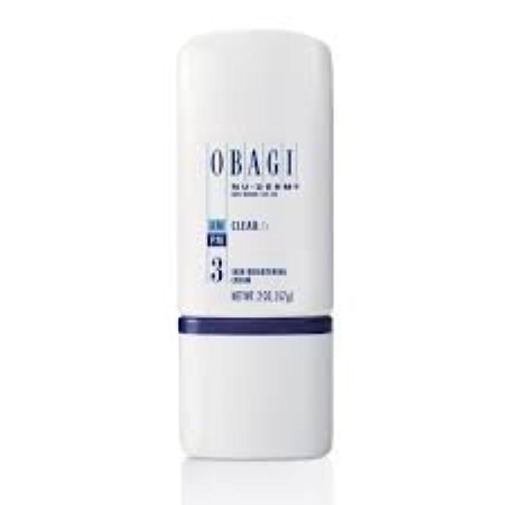 ステートメント変える対称Obagi Nu Derm Clear Fx Skin Brightening Cream 2 oz/57.gオバジクリーム [並行輸入品]