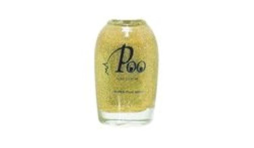 速いアレルギー性指紋POO デザインポリッシュ 01 ゴールド