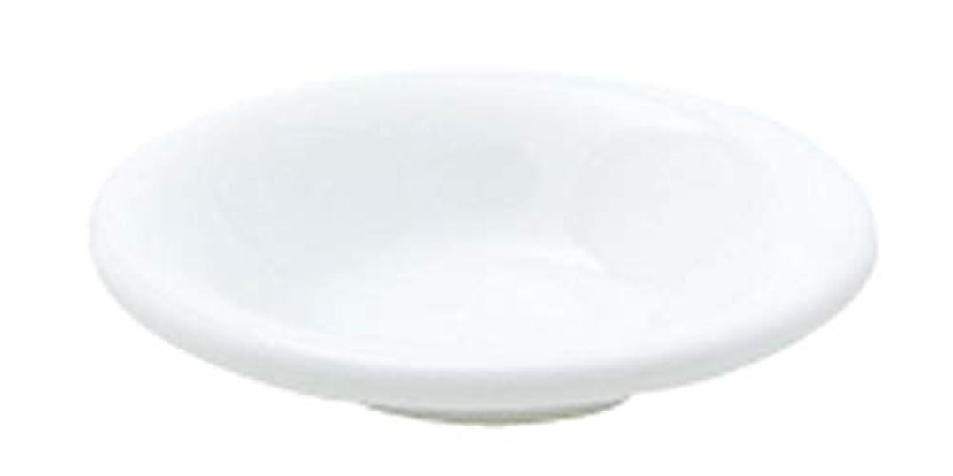 スカリー貢献接続されたプレシャスライト 専用オイル皿 PC-SL