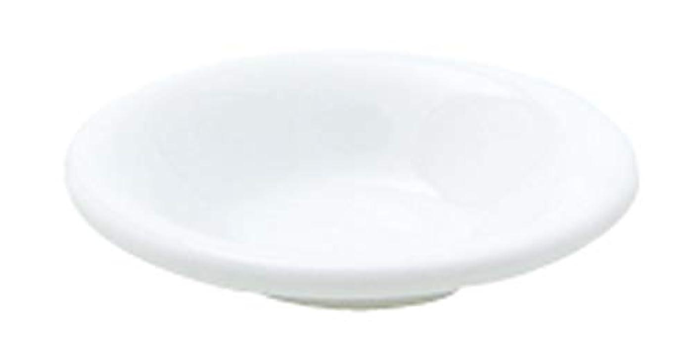 白鳥平方化石プレシャスライト 専用オイル皿 PC-SL