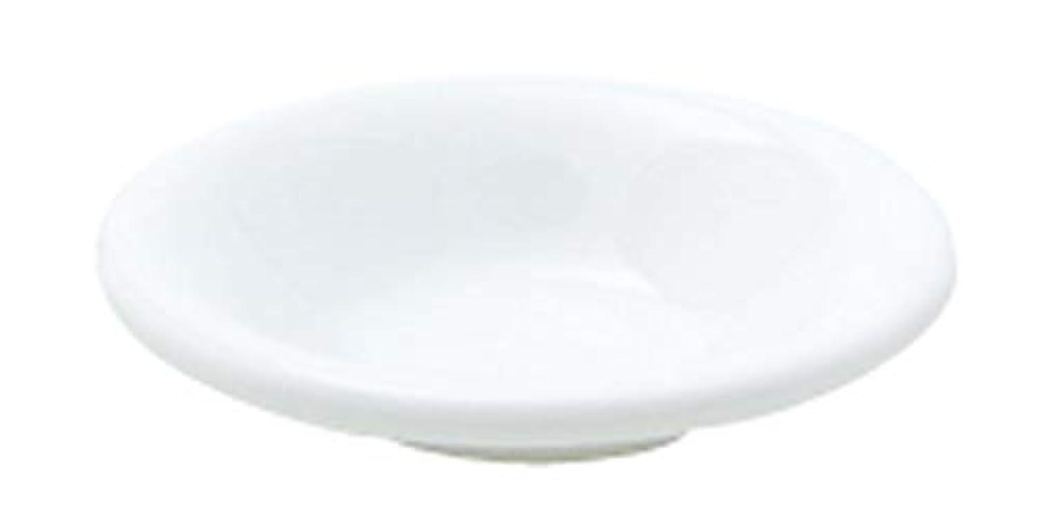集まる草滑りやすいプレシャスミニライト 専用オイル皿 PC-SS