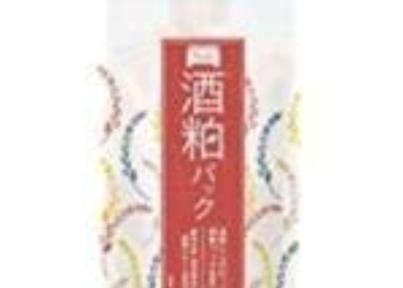反響する移動上に築きますワフードメイド(Wafood Made) 酒粕パック 170g 日本製 6個入りセット