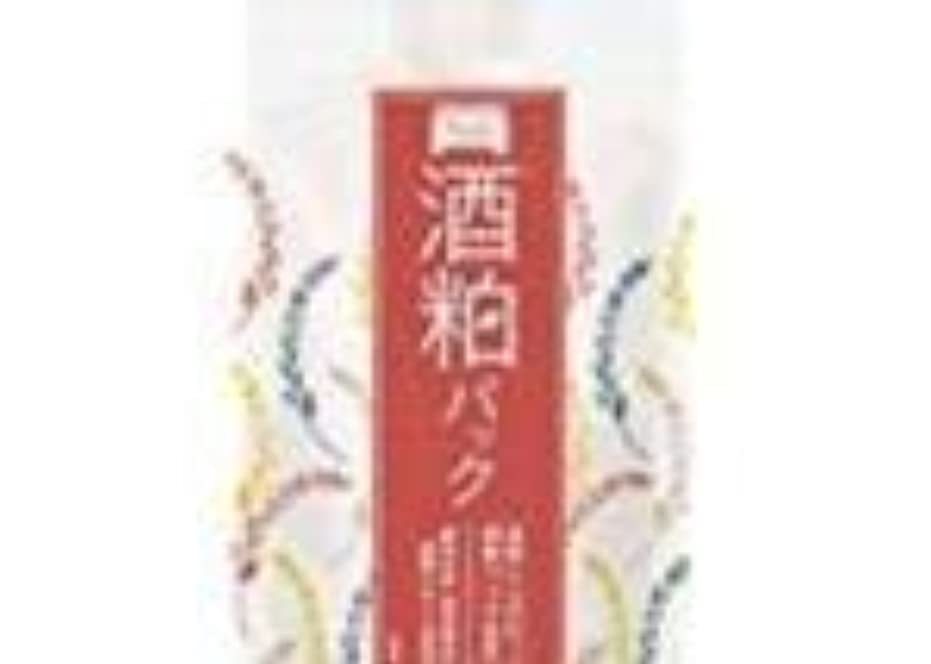 名声失敗シェフワフードメイド(Wafood Made) 酒粕パック 170g 日本製 6個入りセット