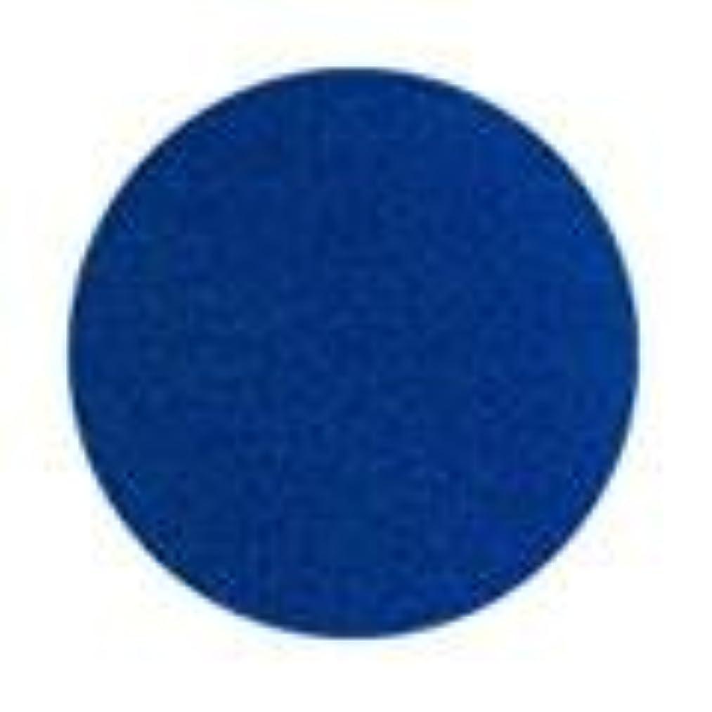 ギャザー音声式Jessica ジェレレーション カラー 15ml  917 ミッドナイトムーンライト